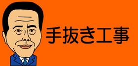 上海中心部・四平路駅で天井崩落!ビジネスマン危機一髪・・・水漏れで劣化