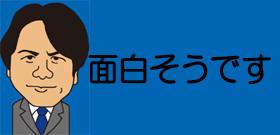 カヌー・スラロームで日本人初メダル!羽根田卓也「涙出てきた」どんな競技なの?