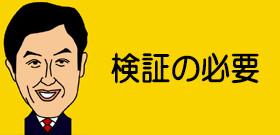 プール女性客お尻8人切り付け!営業続けた「東京サマーランド」場内放送もなかった