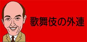 歌舞伎の外連