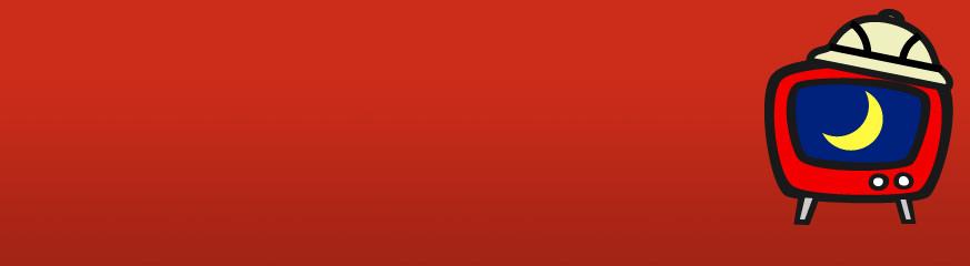 <変ラボ>(日本テレビ系)<br />NEWS加藤シゲアキ「ゲテモノ入り飴食い競争」ゲッ!昆虫タガメが当たった・・・からだ張っておバカ運動会