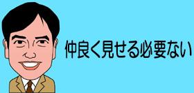 tv_20160908132942.jpg