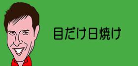 中国女性の最新水着情報!顔まですっぽり覆う「フェイスキニ」大流行