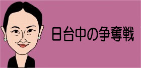 tv_20160909114941.jpg
