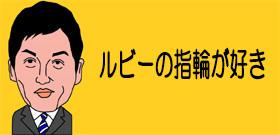 松本隆が語ったラブソングの秘密「応援歌ではガンバレない。恋愛は自問自答」