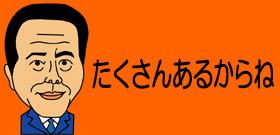tv_20160923121200.jpg