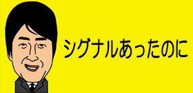 tv_20160926150115.jpg