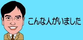 台湾で崇拝されてるスギウラさんってだれ?病気治し商売は繁盛、宝くじも当たる