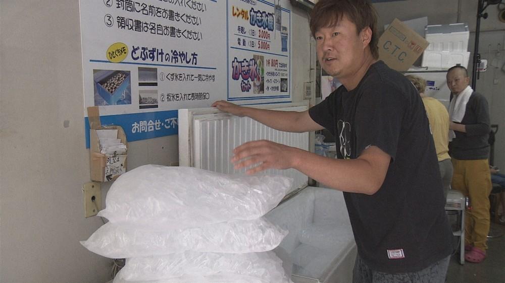 24時間営業の氷店「ゆっくり溶けて美味しい」釣り客、夏祭り、スナックママの水割り用・・・