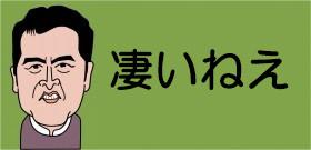 女子ゴルフ頂点に高校2年17歳!畑岡奈紗「最年少・初アマ」ベテランプロ顔色なし