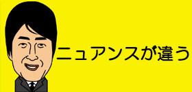 なにか怪しい国際ボート連盟会長の横やり!「東京五輪施設見直しは困る」