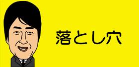 超人気セレブ『キム・カーダシアン』10億円強盗被害!1泊170万円ホテルに5人組