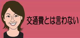 tv_20161005145413.jpg