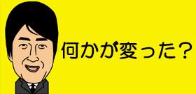 石原慎太郎元都知事「ヒアリング」拒否!豊洲移転経緯しゃべってたのに・・・