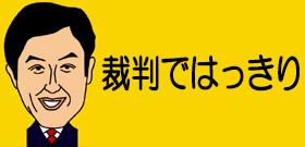佐村河内守氏「楽曲使用料支払え」JASRACを提訴!自分が作曲してないのに!?