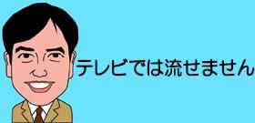 tv_20161011120902.jpg
