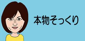 主婦手作り「猫の刺繍シャツ」世界中から注文殺到!「可愛い」「リアル」2年待ち