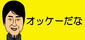 tv_20161014115759.jpg
