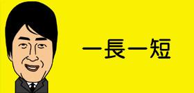 地元の期待ふくらむ「宮城・長沼ボート場」五輪開催!小池都知事あす現地視察