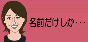 tv_20161014145639.jpg