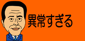 慶應大サークル強姦事件捜査へ!神奈川県警「女子学生の被害届」受理
