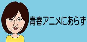 tv_20161018123802.jpg