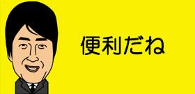 tv_20161018131716.jpg