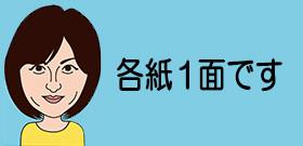 広島・黒田博樹「最後の登板」日本シリーズ第2戦の今週日曜日ふさわしい