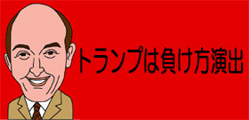 tv_20161021120957.jpg