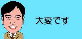 東京五輪見直しをつぶせ!IOCの手ごわい伏兵「コーツ副会長」ボート界のドンで大会運営のプロ