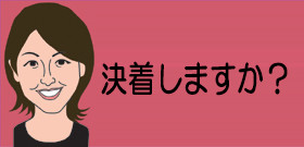 tv_20161021143317.jpg