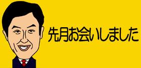 平幹二朗 浴室で急死!故蜷川幸雄の告別式で語っていた「僕らは近いうちに再会する」