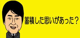 大阪・西淀川、16歳息子殺害し飛び降り自殺 母親は「自らの死に場所探していた」?