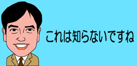 tv_20161025124621.jpg