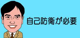 tv_20161025125851.jpg