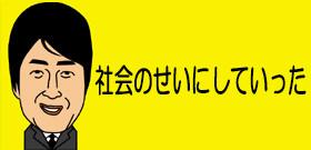 tv_20161025141010.jpg