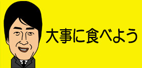 tv_20161028113553.jpg