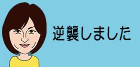 tv_20161031130931.jpg