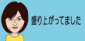 一番人気はマリオ!安倍首相の真似?ハロウィーン聖地「東京・渋谷」