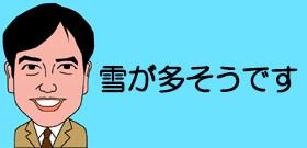 tv_20161101114037.jpg