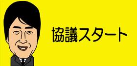 小池・東京都案どこまで通る?五輪・パラ会場見直し「4者協議」1対3の攻防