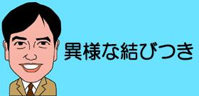 朴槿恵大統領『親友』検察に出頭!「死んでお詫びするほどの罪を犯しました」