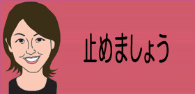 tv_20161101131240.jpg