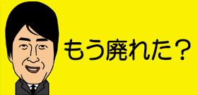 tv_20161104113936.jpg