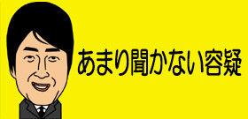 tv_20161104123027.jpg