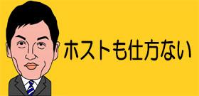 韓国・崔順実の元愛人「成り上がり人生」フェンシング金メダリストから人気ホスト