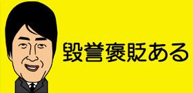 トランプこんな男・・・直接会った日本人「ハリウッド俳優のようなオーラ」「「交渉能力のあるビジネスマン」