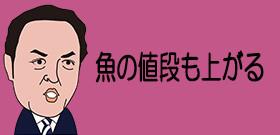 東京・豊洲市場バカ高!管理費76・6億円は築地の5倍・・・空調費1日220万円