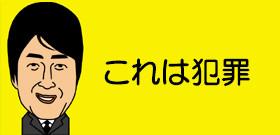 学校も教委も取り合ってくれなかった・・・横浜「震災いじめ」相談しても無視