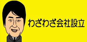 tv_20161125115356.jpg